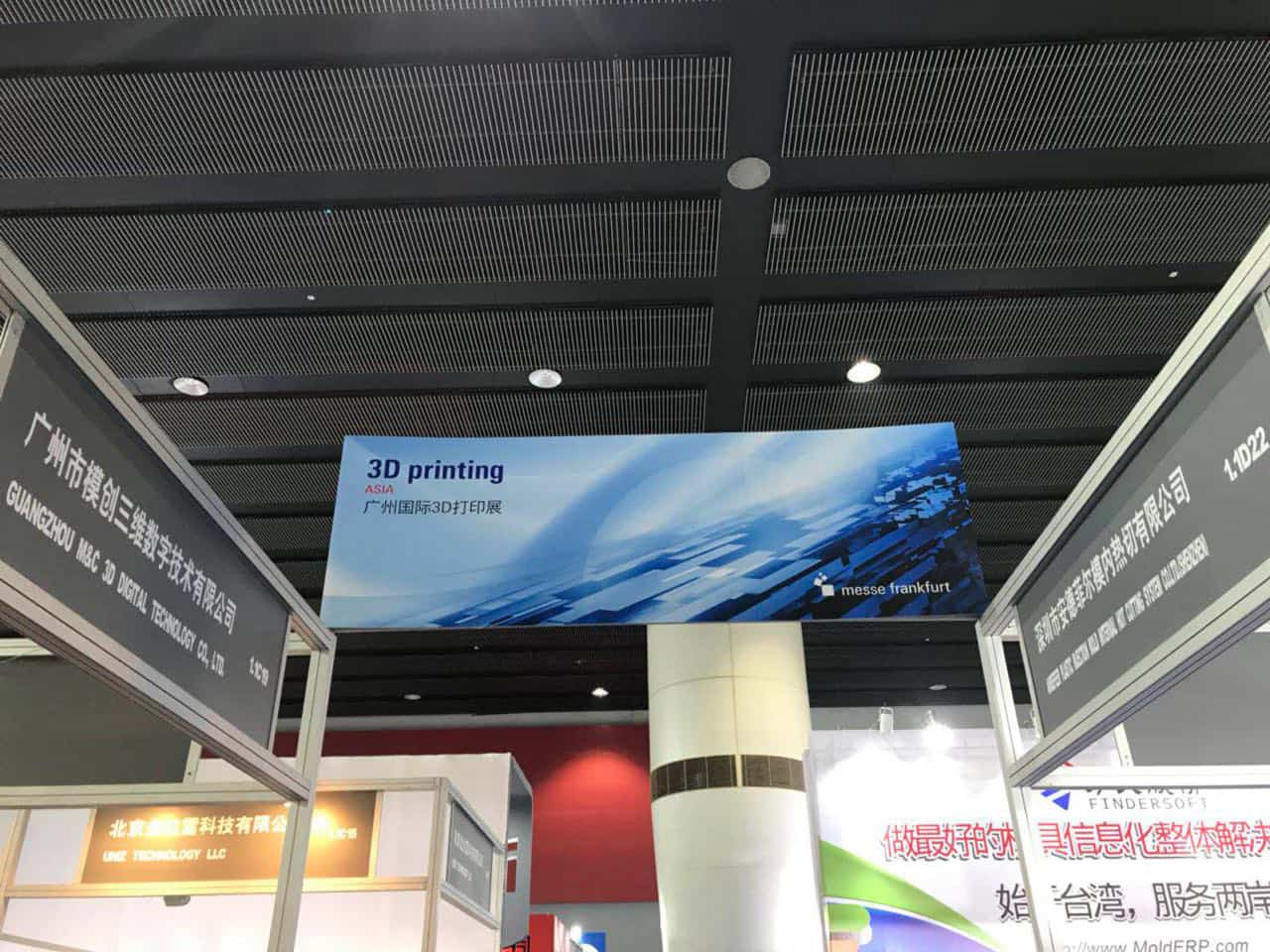 D Printing Exhibition Singapore : Cruse at asia d printing exhibition in guangzhou