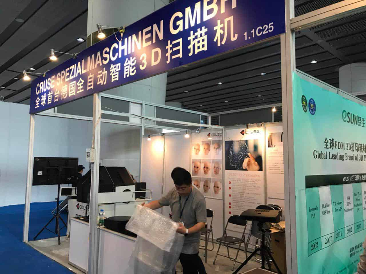 D Printing Exhibition Birmingham : Cruse at asia d printing exhibition in guangzhou